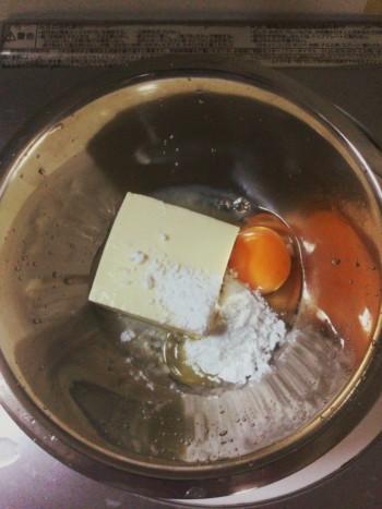 完全に一致。糖質オフで本当に旨い豆腐お好み焼き(糖質14.8g)