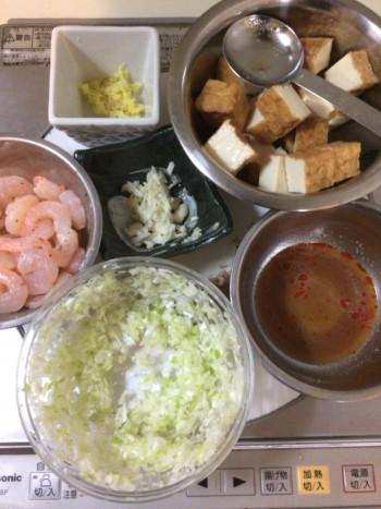 むき海老と厚揚げの塩香味ネギ炒め