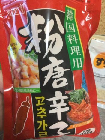 情熱的旨さのダシ豚ネギ豆腐チゲ