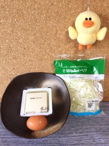 糖質オフで本当に旨い豆腐お好み焼き