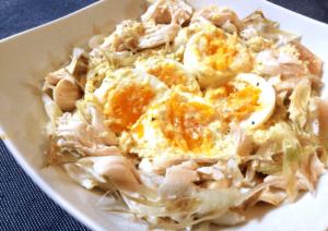 ミョウガ鶏のレモンジンジャーソース(糖質2.9g)