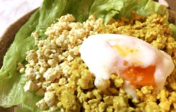 食べ応え◎良質ソイライス&鶏ひき肉マヨカレー風(糖質7.4g)