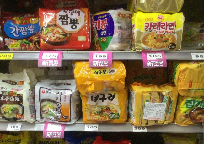 ダイエット雑談第6回 畏るべし業務用スーパーの買わなきゃ損しちゃう感。