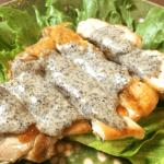 音速レシピ。美味なる黒ゴマ辛子チキンステーキ(糖質9.9g)