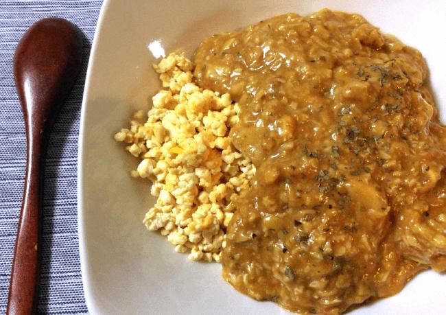 美味なる満足感。濃厚ソイエッグバターチキンカレー(糖質11.8g)
