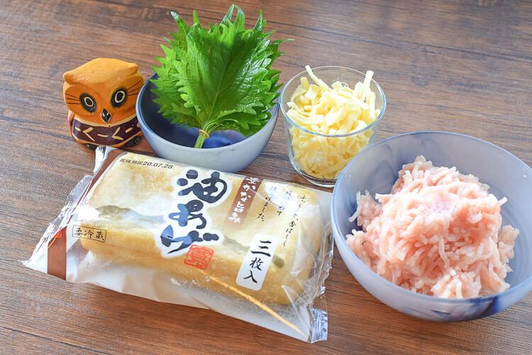 芳醇・肉厚・絶品!攻めの大葉油揚げ山椒チーズサンド(糖質2.2g)