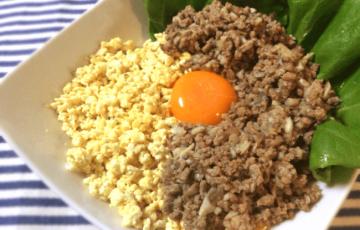 甘み最高。キノコ豚そぼろの濃厚ソイバターライス(糖質5.6g)