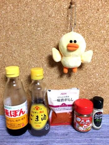 絶品無限常備菜でナスピーマン大量消費(糖質5.0g)