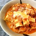 お勧めの旨み。海老ソースの厚揚げ濃厚トマトチーズ煮込み。(糖質8.6g)