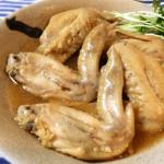 やはり美味スープ。黒酢と塩麹の低温トロテカ手羽先(糖質4.8g)