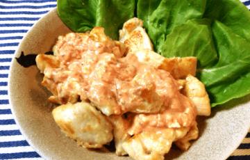 肉汁&甘みの充満。柔らか鶏むね煮込みトマトタルタル(糖質9.0g)