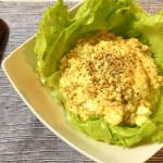 豆腐感ナッスイン。ポテカレー風コンソメ豆腐サラダ(糖質2.8g)