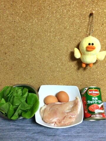 柔らか鶏むねと煮込みトマトタルタル