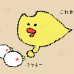 ダイエット雑談第36回 なるほどガッテン☆ローカボ体内紙芝居!
