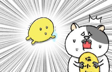 ダイエット雑談第38回 お時間有効活用☆地獄のCMプランク!