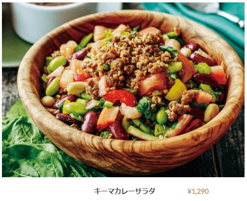 キーマカレーサラダ