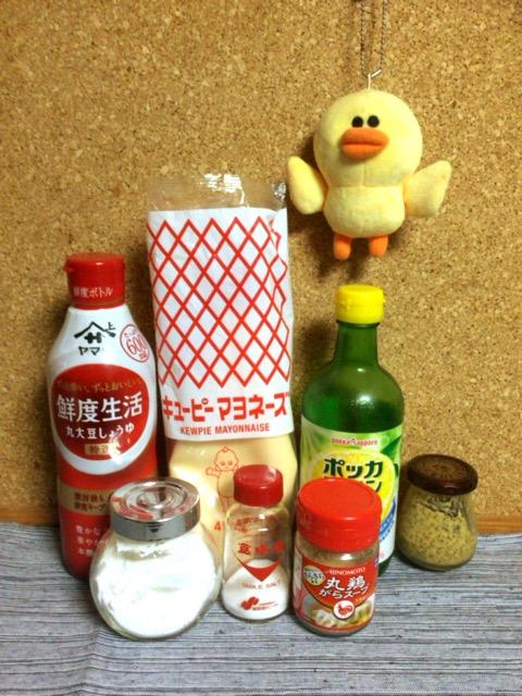 プリプリ海老豆腐のレモンマスタードチーズ(糖質6.7g)