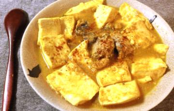瞬殺絶品。残業時はサバ缶豆腐の味噌バターカレー煮込み(糖質4.5g)