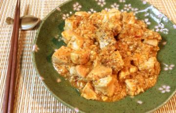 格安チリへようこそ。柔らか鶏の濃旨マスタードチリチキン。(糖質7.6g)