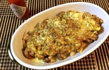 旨さの森。味噌サバカレーの黄身キノコオーブン焼き(糖質4.2g)