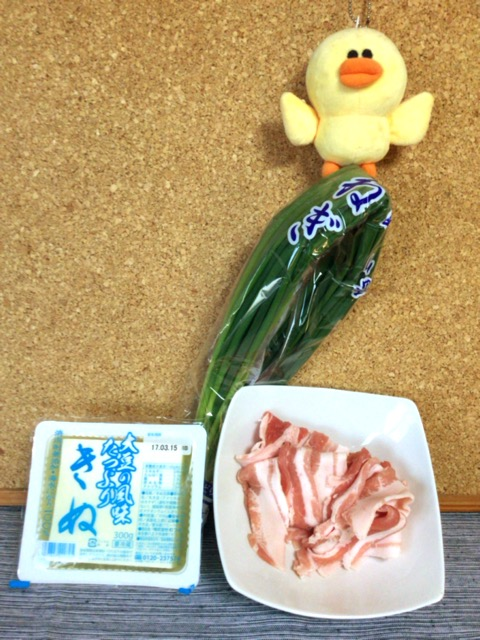 豚バラ豆腐チゲ 2017-03-09 18 12 40