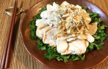 最高ピリ辛感。柔らか鶏のジンジャー茗荷マヨサラダ(糖質1.9g)