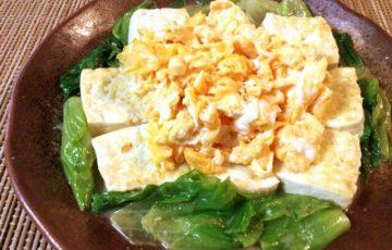 じんわり旨い。レタス豆腐の味噌バター煮込みチャンプル(糖質7.4g)