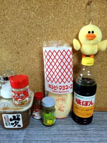 狂乱のテイスト。海老プリチキンの大葉マヨ柚子胡椒(糖質7.2g)