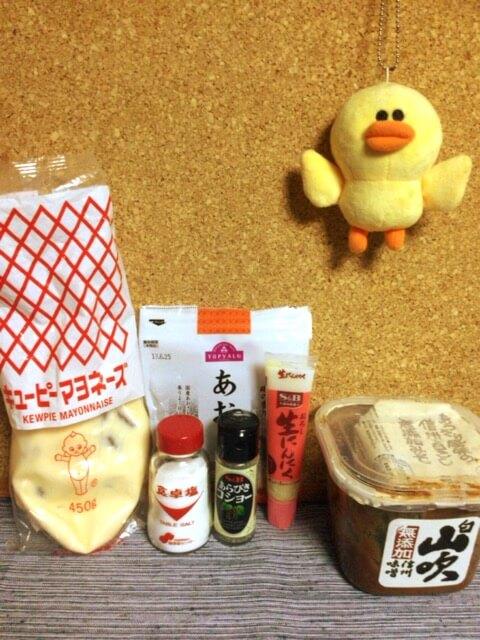 味噌海老タルタルの極旨椎茸焼き(糖質3.2g)