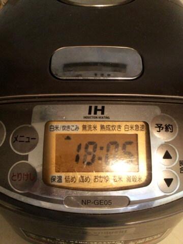 炊飯器放置の塩麹ワインガーリック手羽元(糖質4.5g)