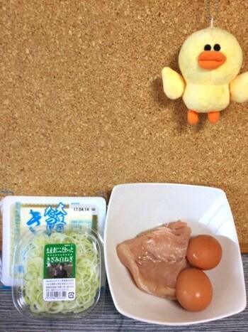 ポーチドエッグの鶏パイタン白麻婆豆腐(糖質8.2g)