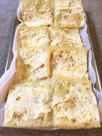 絶品アボカドツナタルタルのカレー油揚げピザ(糖質3.6g)