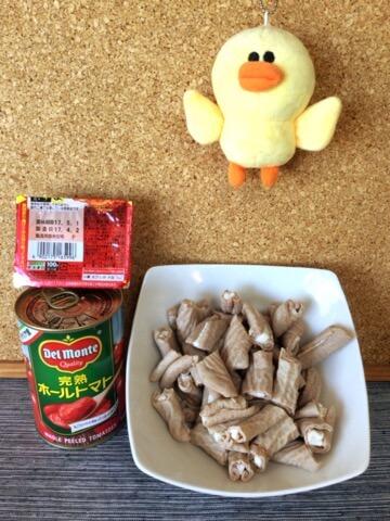 柔らかホルモンのトマトキムチコンソメ煮(糖質4.9g)