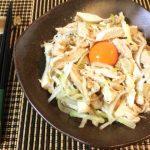 エキスつゆだく系。鶏ガラ塩麹のネギ鶏チャーシュー丼風(糖質4.0g)