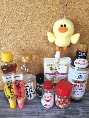 鶏ガラ塩麹のネギ鶏チャーシュー丼風(糖質4.0g)