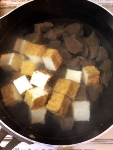 ふわり厚揚げのカレージンジャー土手煮(糖質7.4g)
