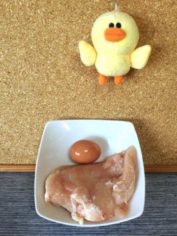低温塩麹バターチキンカレー(糖質3.7g)