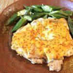 湧き出るエキス。スイチリマスタードのオーブン大蒜鶏(糖質2.9g)