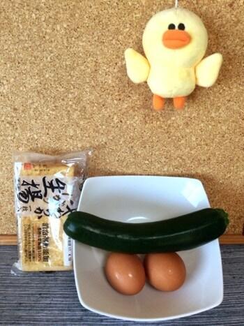 さっぱり系お酢塩麹の厚揚げツナ常備菜(糖質3.5g)