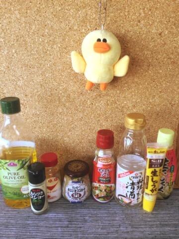 砂肝オクラの濃旨エッグオイスターマスタード(糖質3.3g)