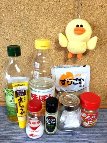 海老ハンペンのおろし豆腐お好み焼き(糖質7.1g)