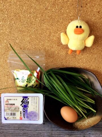 プルプルモズクの音速コンソメ味噌豆腐チゲ(糖質6.2g)