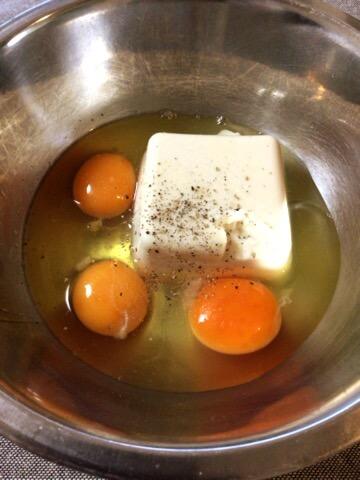 瞬殺5分の絶品味噌おろしアボカド絹エッグ(糖質5.4g)