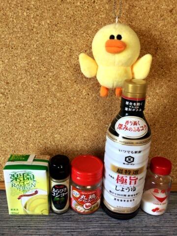 激簡単な砂肝白ワインのバクテー煮込み(糖質4.1g)