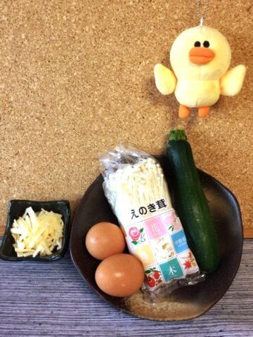 トロトロ濃旨エノキズッキーニカルボナーラ(糖質6.2g)