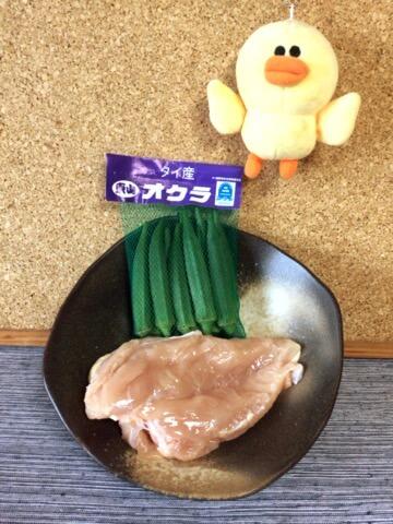 マリネ風鶏むねのオクラ辛味噌バジル(糖質4.3g)