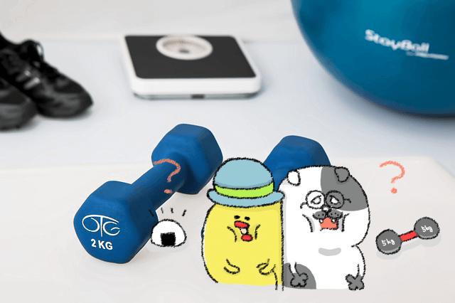 ローカボ調査日誌(37) 空腹時の運動による脂肪燃焼効果と注意点とは?