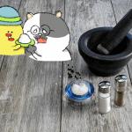 ローカボ調査日誌(39) 血流改善!調味料の塩分節制メソッド!