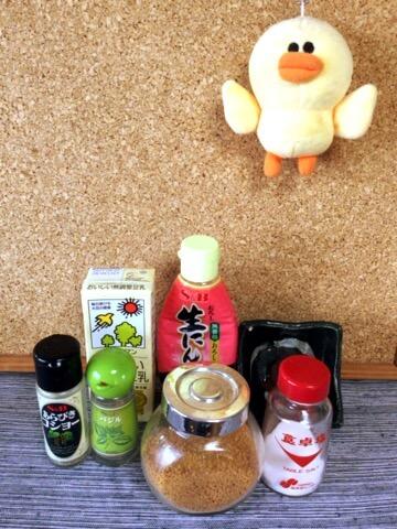 味噌バジルチーズの音速ズッキーニたまご粥(糖質9.6g)