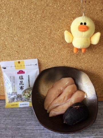 暴挙な旨さ。激柔ささみと柚子胡椒マヨの塩昆布アボカド(糖質2.6g)